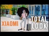 Wylsacom Распаковка Xiaomi Black Shark и как Наташа за ним в Китай ездила