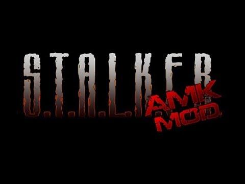 Сталкер зов припяти AMKARS операция снайпер неудачник 3 серия