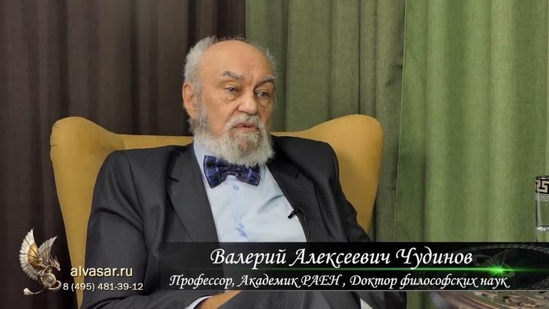 Глубинные основы Русского языка Структура древнего слова Валерий Чудинов