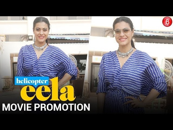 Kajol Spotted at Sun Sand for Promotion of her movie Helicopter Eela