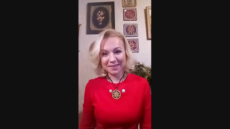 Приглашение на эфир с Викторией Лебидь