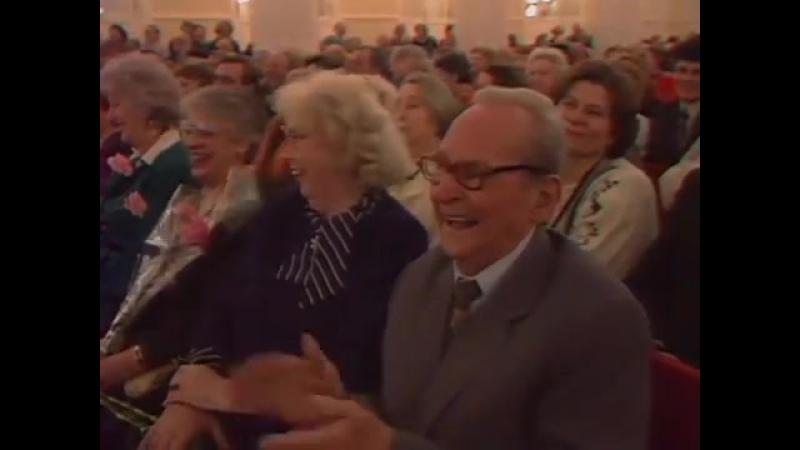 Юрий Никулин рассказывает анекдот для ветеранов ВОВ 1994 г