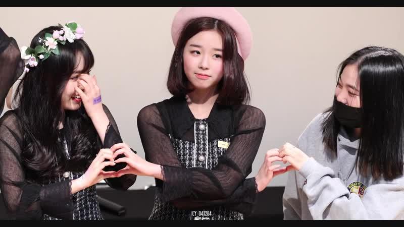 [4K] 190126 버스터즈(Busters) 채연(ChaeYeon) - 포토타임 @ LAST FESTIVAL 팬싸인회 직캠(Fancam) by 04년12월04일