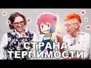 СЕКС КАК ПРОФЕССИЯ Ирина Маслова