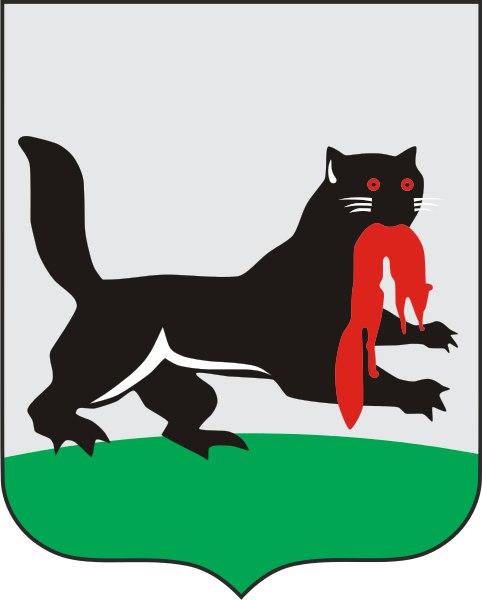 Администрация г. Ируктска