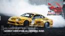 Гоча Чивчян: Все выигранные заезды на FIA IDC Tokyo | bitlook