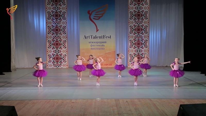 Мы путь начинаем! Выступление детей 5-6 лет.DanceGarden. Киев