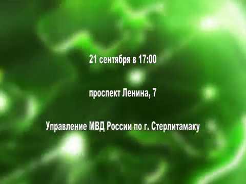 Выпуск от 18.09.18 Открыты вакансии - Стерлитамакское телевидение