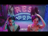 FRESH POP GREEN HERB RECIPE TV commercial AD 2018, Song by Love lsland Records