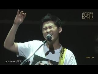Seung imitates pris who dont know the lyrics
