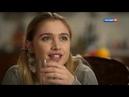 Новинка Комедия «Жена на день » 2017 фильм комедии 2017 новинка смотреть поржать HD HD