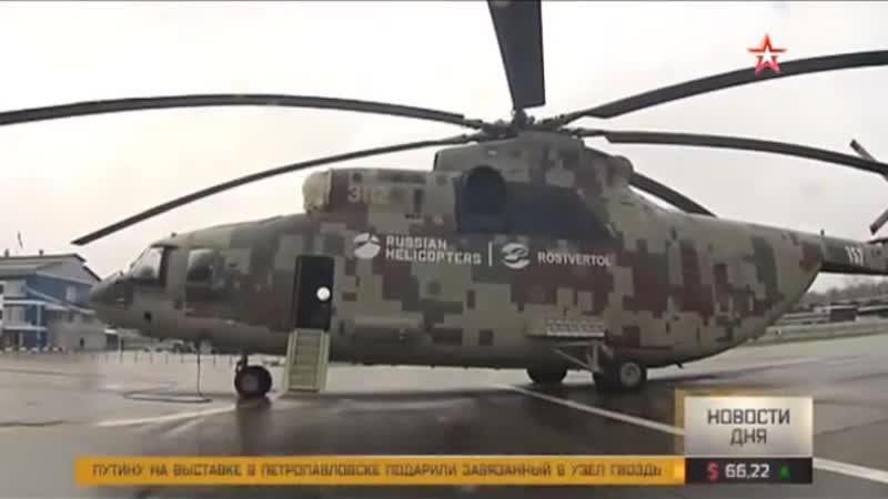 Усиленная мощь опубликованы первые кадры модернизированного Ми 26 ЯндексВидео
