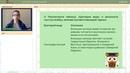 БИОЛОГИЯ, АПРЕЛЬ | КМС- Первое занятие | Разбор 1-20 задание | Онлайн-школа СОТКА