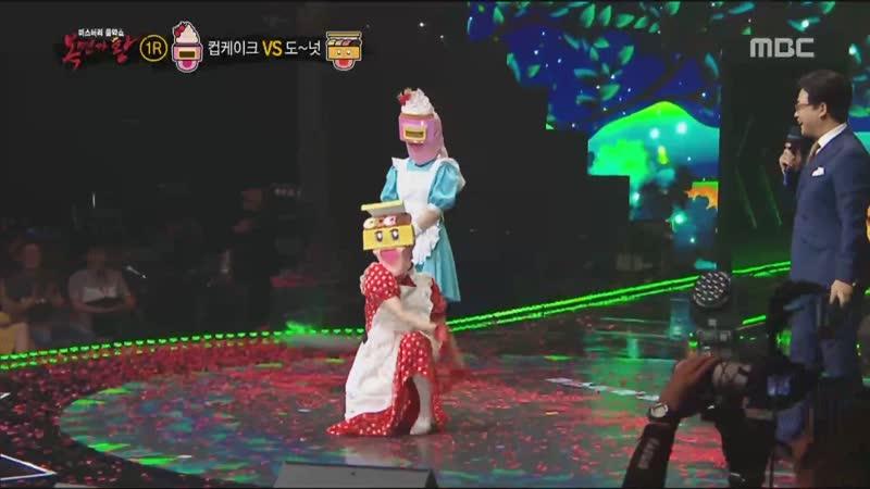 MBC 일밤 [복면가왕마이 리틀 텔레비전 V2] (일) 2019-06-23 오후5시 (MBC 뉴스데스크-경남)