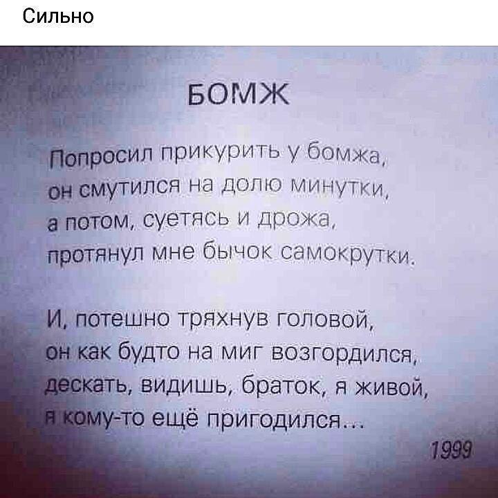https://pp.userapi.com/c849528/v849528272/58a6d/sixggX05vRA.jpg