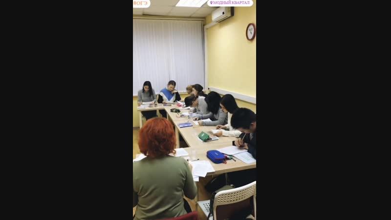 Как проходят занятия 2 DeltaPlan курсы ЕГЭ и ОГЭ в Иркутске