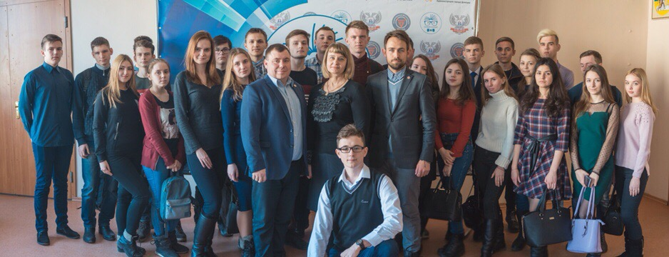 В Донецке стартовал полуфинал Международного интеллектуального конкурса «Самый умный»