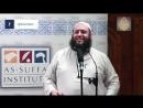 Умар аль-Банна Не испытывайте Аллаhа
