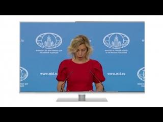 МИД РФ официально заявил о незаконности власти в стране последние 20 лет. Начало