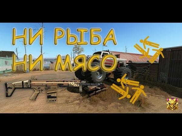 FN SCAR H☛МОЁ ЛИЧНОЕ МНЕНИЕ☛Warface