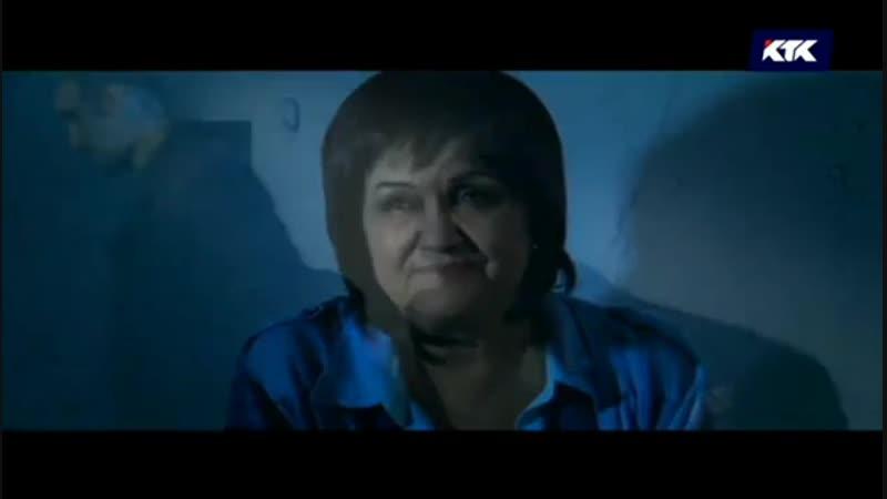 Қадамдар Өзбек фильмі