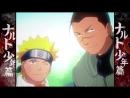 Naruto Shounen-Hen Opening 4 [Subbed]_9308.mp4