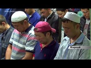 В Мечети Мирного прошел молебен в честь праздника Курбан Байрам