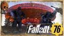 Fallout 76 Прохождение 30➤Вершина мира Лагерь Головорезов Новое центральное депо Аппалачии