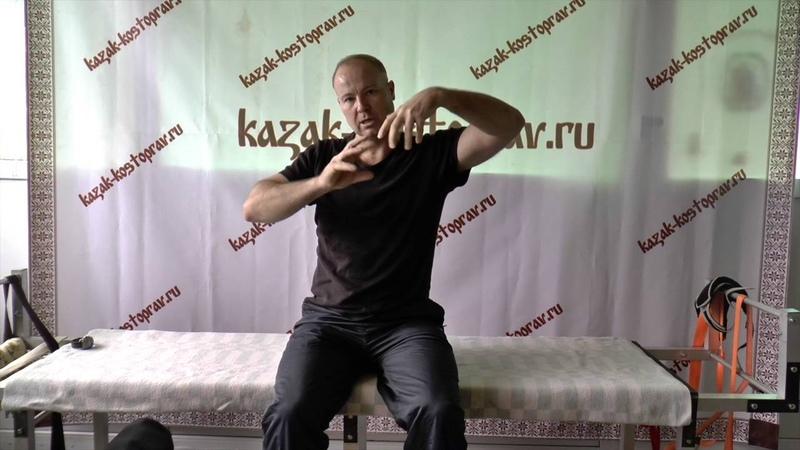 Планка при лечении поясницы от Казака Костоправа!