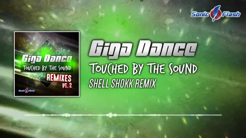 Giga Dance Touched by the Sound Shell Shokk Remix Edit