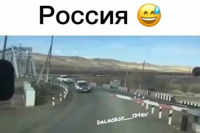 """🚚Сообщество Дальнобойщиков🚚 on Instagram: """"И тут я понял какая великая у нас Русь матушка😂💪😎🚚🌏 ◼️Подпишись на нашу группу в Вк: ◼️vk.com/cl..."""
