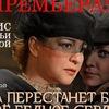 Бенефис Натальи Кирьяновой!!!