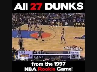 Все 27 данков с матча всех звезд новичков 1997