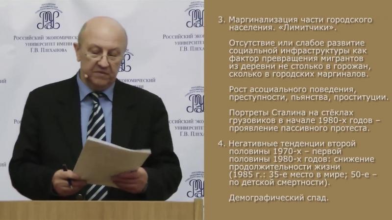 Эрозия советского общества. Андрей Фурсов.