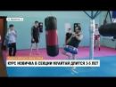 Спорт как образ жизни – Тайский бокс