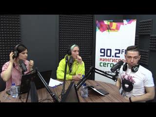 ЖИВОЙ ЗВУК на 90.2 FM - МИА БОЙКА