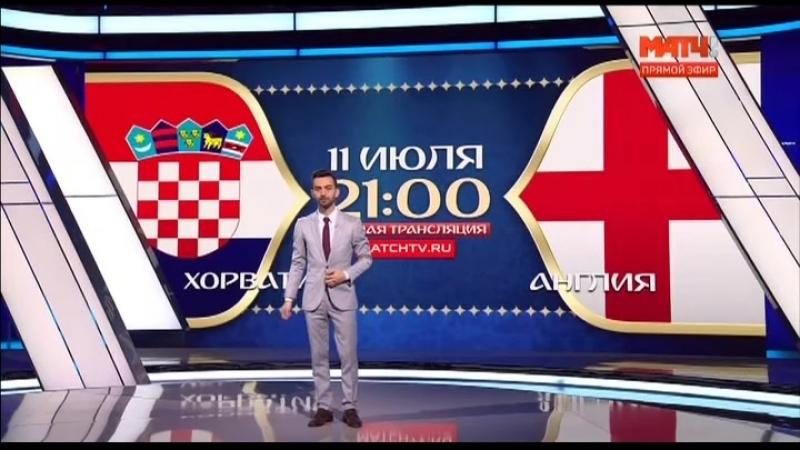 2018-07-11-07h Матч ТВ Спорт-панорама