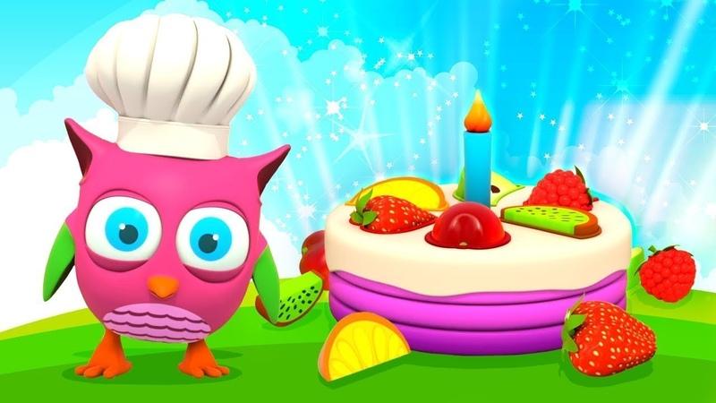 Una tarta de juguete. Aprende nombres de frutas con el Búho Hophop. Dibujos animados para niños.