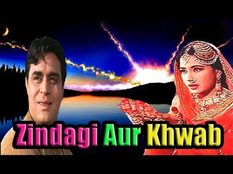Zindagi Aur Khwab Super Hit Movie Rajendra Kumar Meena Kumari Mumtaz Begum