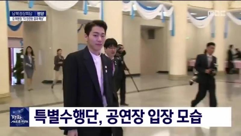 Зиако в Северной Корее