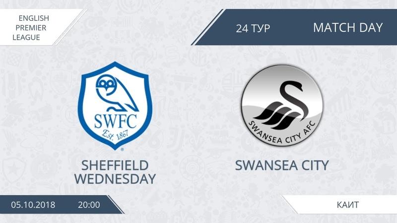AFL18. England. Premier League. Day 24. Sheffield Wednesday - Swansea City