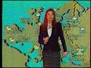 Прогноз погоды (1 канал Останкино, январь 1995). Татьяна Масликова