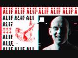 ТАНЕЦ: ALIF / Стереотипы Будущего. Финал