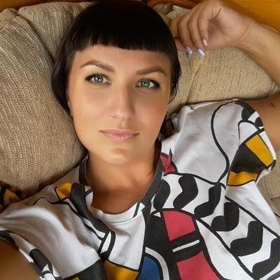 Ксения Чикалёва