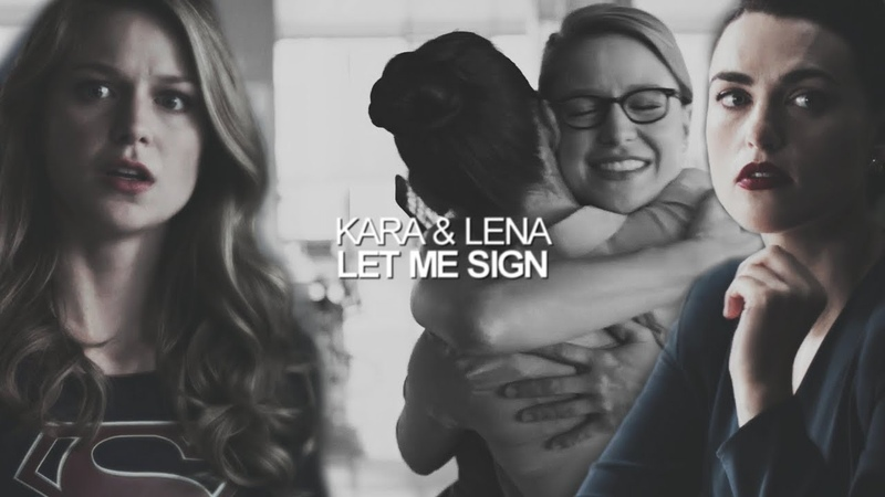 Kara and Lena; I was damned by light coming out of her eyes [4x01-02]