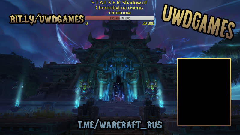 Назмир, часть 3 — World of Warcraft Battle for Azeroth