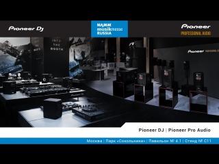 On-Line трансляци c международной музыкальной выставки - NAMM Musikmesse Russia от официальной DJ школы Pioneer DJ Moscow