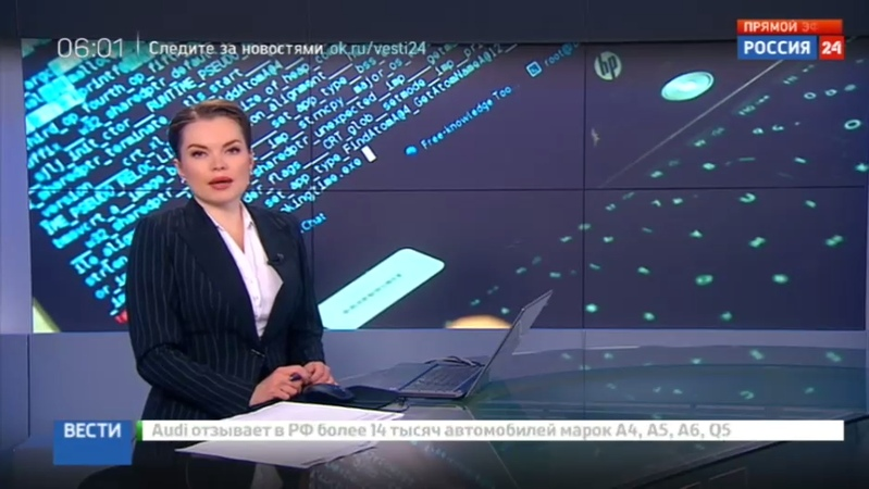 Новости на Россия 24 • За кибератакой WannaCry могут стоять хакеры из КНДР