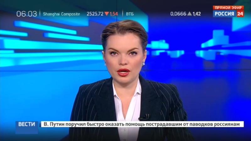 Новости на Россия 24 • В Японии ищут пропавший военный самолет