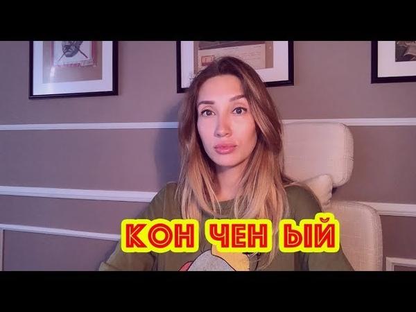 Сумасшедшая звездочка Порошенко Опубликовано 14 июн 2019 г